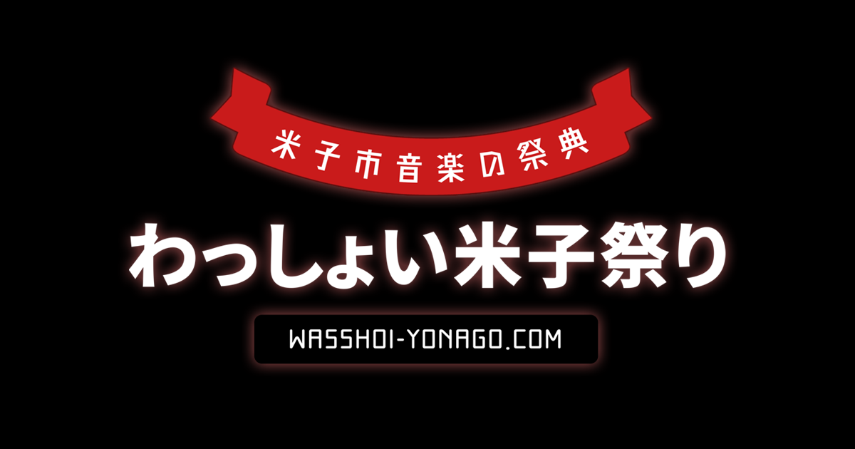 【ラジオ出演:横田誓哉】2021年7月29日(木)夕刊DARAZ+木曜日