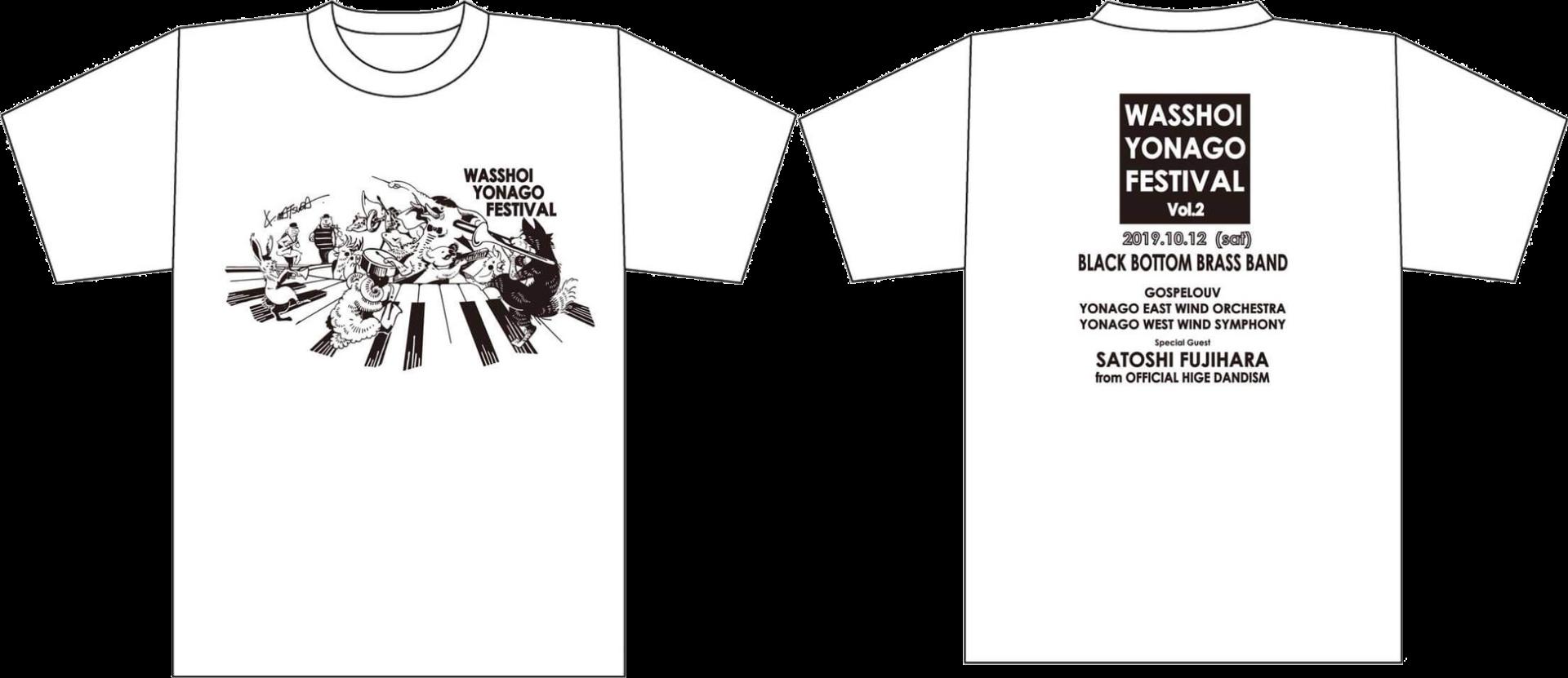わっしょい米子祭りTシャツデザインサンプル